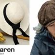 Hattbaren på Södermalm